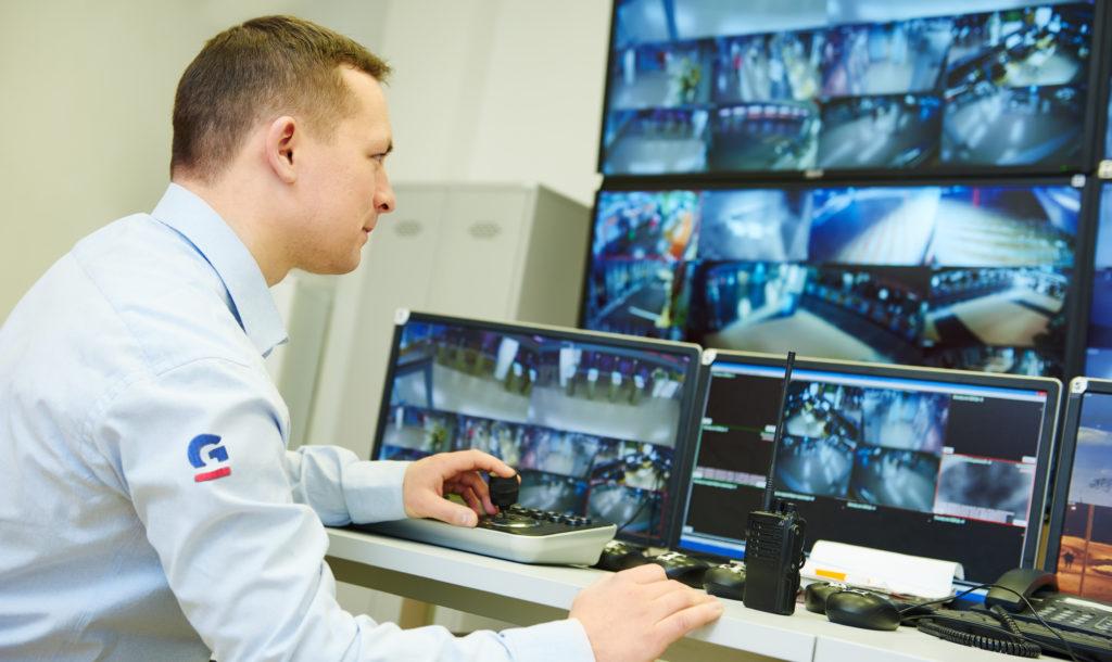Centrale de Télé Vidéo Surveillance - Goron S.A